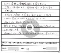 https://miyazaki-chiro.com/wp-content/uploads/2017/03/user03.jpg