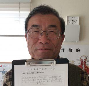 https://miyazaki-chiro.com/wp-content/uploads/2017/04/IMG_1148-e1492999776343.jpg