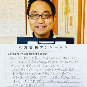 https://miyazaki-chiro.com/wp-content/uploads/2020/01/4DD60F1C-0E84-421F-BB94-EC442E03186B-e1578962909598.jpeg